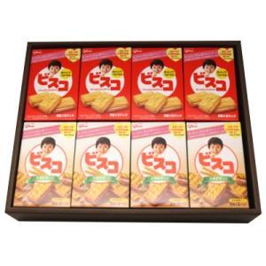 プレゼント ギフト グリコ ビスコ(クリームサンドビスケット・小麦胚芽入り)  各8袋 計16個入 (ギフトセット G)|okashinomarch