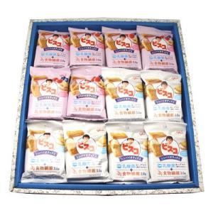 プレゼント ギフト グリコ ビスコ シンバイオティクス(ブルーベリー&ラズベリー味・さわやかなヨーグルト味) 各18袋 計36袋入 (ギフトセット F)|okashinomarch