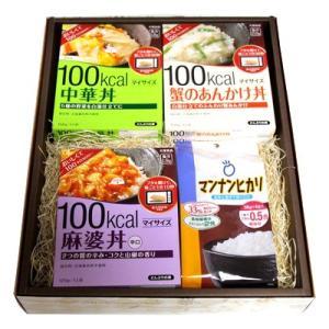 プレゼント ギフト 大塚食品 マイサイズシリーズ 3種類・8個 マンナンヒカリ152g 1個 (計9個) 電子レンジ用台付き(ギフトセット C)|okashinomarch