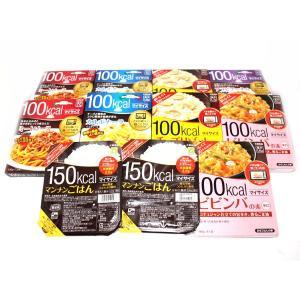 おかしのマーチ 大塚食品 マイサイズ シリーズ(パスタソース・ビビンバ・リゾット) 5種類・9個 マンナンごはん 2個 (計11個) セット E|okashinomarch
