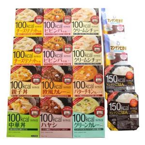 おかしのマーチ 大塚食品 マイサイズ シリーズ(カレー・どんぶり・リゾット) 9種類・12個 マンナンごはん 2種類・4個 (計16個) セット I okashinomarch