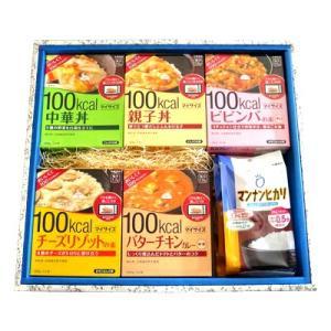 プレゼント ギフト 大塚食品 マイサイズ カレー・どんぶり(5種類・13個) マンナンヒカリ (152g×2個) 計15個入 電子レンジ用台付き (ギフトセット L)|okashinomarch