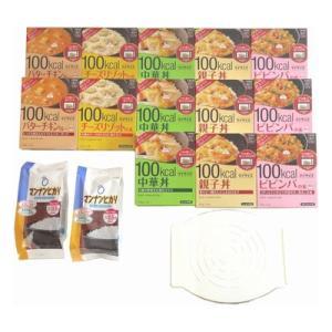 おかしのマーチ 大塚食品 マイサイズ シリーズ(カレー・どんぶり) 5種類・13個 マンナンヒカリ 152g 2個 (計15個) セット L 電子レンジ用台付き okashinomarch