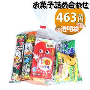 300円 お菓子 詰め合わせ (Bセット) 袋詰め おかしのマーチ|okashinomarch