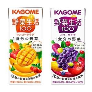 カゴメ 野菜生活 マンゴーサラダ&ベリーサラダセット (各6本・計12本)|okashinomarch