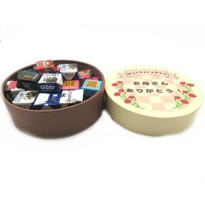 おかしのマーチ チロルチョコ(50個) 母の日BOXver|okashinomarch