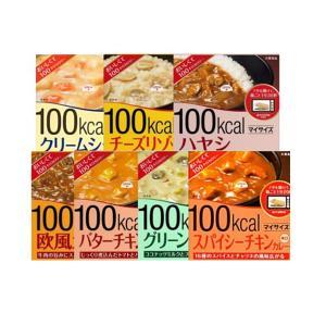 大塚食品 マイサイズシリーズ カレー・シチュー・リゾット 選り取り15コセット(5個×3種類) okashinomarch