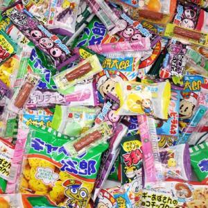 おかしのマーチ 人気の駄菓子10種詰め合わせ(84個)セット