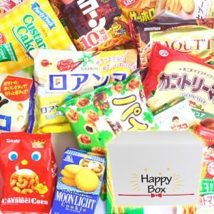 (地域限定送料無料) <ハッピーボックス> お茶のお供 大袋 お菓子セット(15種・計15コ)【サービス品付き】 (omtma5494k)|okashinomarch