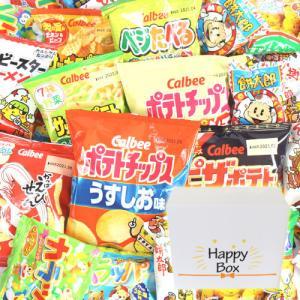 詰め合わせ (地域限定送料無料) <ハッピーボックス> カルビーも入った小袋スナックセット A (15種・計34コ)【サービス品付き】おかしのマーチ (omtma5500k)|okashinomarch