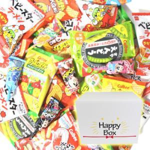 お菓子 詰め合わせ (地域限定送料無料) <ハッピーボックス> 楽しみいっぱい!わくわくセット (7種・計82コ)【サービス品付き】おかしのマーチ (omtma5503k)|okashinomarch