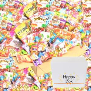 お菓子 詰め合わせ (地域限定送料無料) <ハッピーボックス> 駄菓子80個【サービス品付き】おかしのマーチ (omtma5507k)|okashinomarch