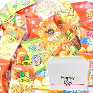 お菓子 (地域限定送料無料) <ハッピーボックス> カルビー入り珍味色々 おやつセット (21種・計41コ)【サービス品付き】おかしのマーチ (omtma5510k)|okashinomarch