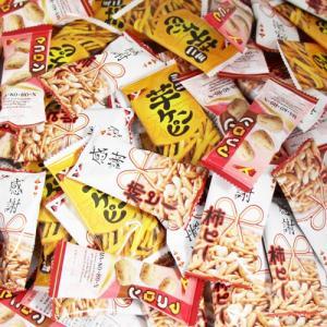 (送料無料)おかしのマーチ ヤスイフーズ小袋ミニ菓子セットB okashinomarch