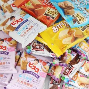 (送料無料)おかしのマーチ グリコ栄養機能お菓子セット Y(7種・全70コ入)|okashinomarch