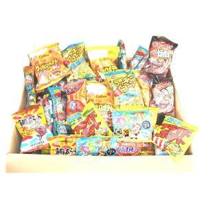 ※地域限定送料無料  駄菓子と小袋スナックを100個詰め合わせました。 大人から子供まで楽しめるセッ...