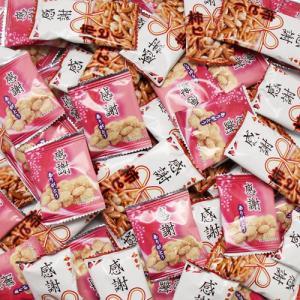 お菓子 詰め合わせ (送料無料)おかしのマーチ 感謝柿ピー(33コ)& 感謝せんべい(33コ) セット (omtma5662k)|okashinomarch