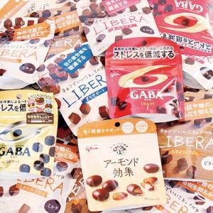 (送料無料)グリコ 栄養機能チョコAセット(7種・計28コ) おかしのマーチ (omtma5708k...