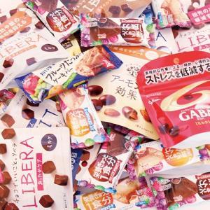 お菓子 詰め合わせ (送料無料)グリコ 栄養機能チョコ & 栄養機能菓子Bセット(10種・計26コ)...