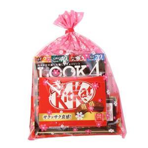 花柄袋 チョコレート大好きセット(Aセット) おかしのマーチ (omtma5838)