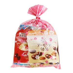お菓子 詰め合わせ 花柄袋 グリコ機能性チョコレート(Aセット) おかしのマーチ (omtma584...