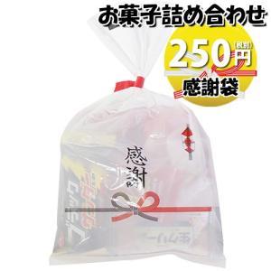 感謝袋 食べきりチョコっとサイズ個包装タイプ チョコレート・駄菓子セット(Dセット) おかしのマーチ...