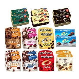 (地域限定送料無料) グリコ 機能性チョコ & 明治 チョコレート効果 セット(11種・計22コ)お...