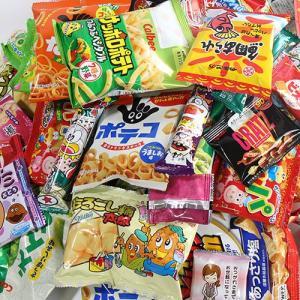 ※地域限定送料無料  各種メーカーの人気のお菓子や駄菓子を集めました。 お子様から大人まで楽しめる内...