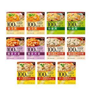 (地域限定送料無料) 大塚食品 100kcalマイサイズ 丼5種 食べ比べ(5種・計11コ)セット おかしのマーチ (omtma6070k)|okashinomarch