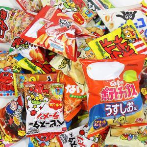 お菓子 詰め合わせ (地域限定送料無料) カルビーも入った、小袋スナックセット(14種・計30コ) おかしのマーチ (omtma6355k)|okashinomarch