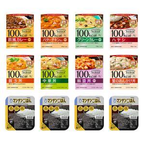 (地域限定送料無料) レンジでチン!レンジ台もついた カレー・どんぶり・ご飯セット(9種・計12コ) 詰め合わせ おかしのマーチ (omtma6832k)|okashinomarch