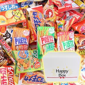 (地域限定送料無料) <ハッピーボックス> カルビー入りスナックセット(9種・計50コ)【サービス品付】おかしのマーチ (omtma7087k)|okashinomarch