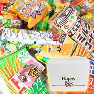 (地域限定送料無料) <ハッピーボックス> ゆっくり家で楽しもう!駄菓子・おせんべいセット B (32種・計244コ)【サービス品付】|okashinomarch