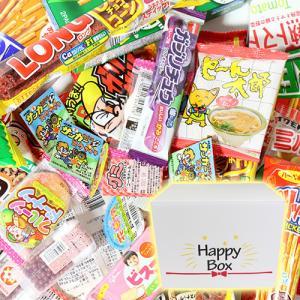 (地域限定送料無料) <ハッピーボックス> ゆっくり家で楽しもう!駄菓子・おせんべいセット C (34種・計234コ)【サービス品付】|okashinomarch