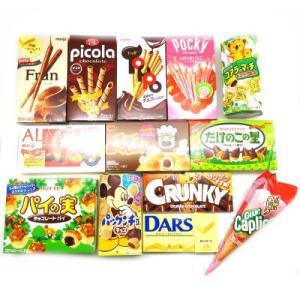 おかしのマーチ 13種類のチョコレート菓子食べ比べセット|okashinomarch