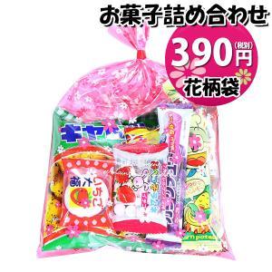 花柄袋 250円 お菓子 詰め合わせ (Bセット)  おかしのマーチ|okashinomarch