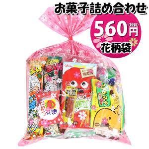 花柄袋 350円 お菓子 詰め合わせ (Bセット) おかしのマーチ