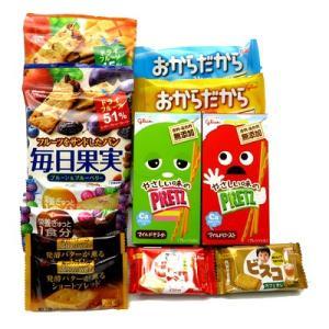 (全国送料無料)グリコのお菓子セットA(6種類入り・12個入り) メール便|okashinomarch