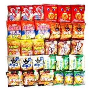 (地域限定送料無料)おかしのマーチ たくさんの小袋スナックセット(10種類・30個入り)