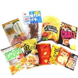 (全国送料無料)お酒のおつまみにぴったり!! おつまみセットA(10種類入り) メール便 okashinomarch