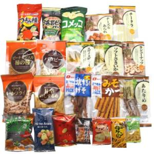 おかしのマーチ おつまみ・珍味 詰め合わせ セットA(22種類入り)|okashinomarch