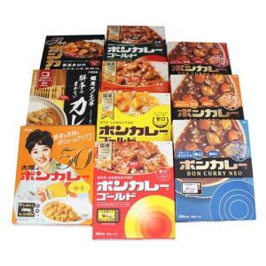 大塚食品 レトルト詰め合わせこだわりのカレーセット(10種類入) okashinomarch
