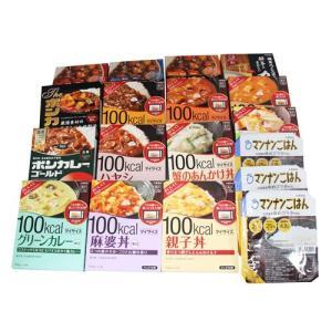 おかしのマーチ 大塚食品 レトルト 詰め合わせ 満腹セット (16種・計18個)|okashinomarch