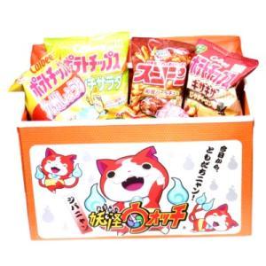 妖怪ウォッチ収納チェア(ロング)&スナック菓子12種類セット...