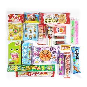 (全国送料無料) おかしのマーチ 駄菓子セット B 18種 計21コ入り メール便 okashinomarch