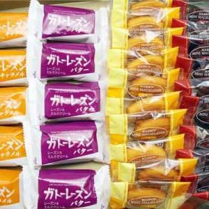 お菓子 詰め合わせ (全国送料無料) ブルボンの2種洋菓子食べ比べお試しセットB 全30個入り メール便 (omtmb0523)|okashinomarch