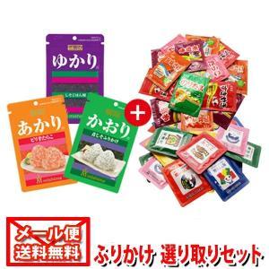 (全国送料無料)三島食品 ふりかけ ゆかり・かおり・あかり選べる1袋 & のりたまバラエティ・タナカのふりかけミニパック(30袋)セット メール便 (omtmb0604) okashinomarch