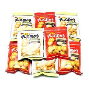 (全国送料無料) ブルボン ミニチーズおかき & ミニチーズおかき カマンベールチーズ味 各4コ(計8コ)セット メール便 おかしのマーチ okashinomarch