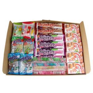 (全国送料無料) おかしのマーチ グミ・ラムネ・チューイングキャンディ・グリコキャラメル・駄菓子食べ比べセット(7種・計35コ) メール便 okashinomarch