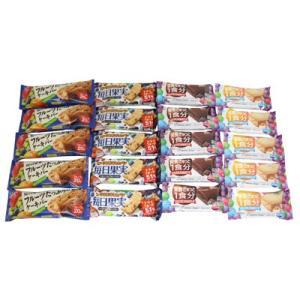 (全国送料無料) おかしのマーチ グリコ栄養機能お菓子セット C(3種・計20コ) メール便 okashinomarch